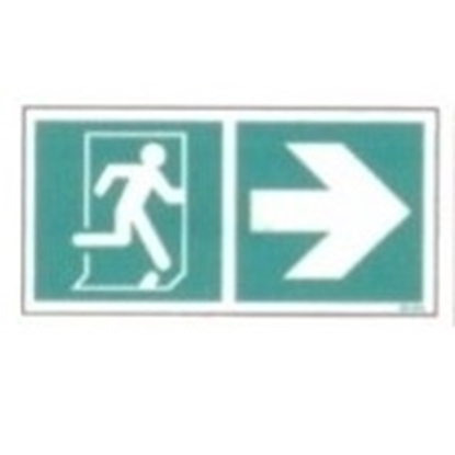 Sinal LLL - em. exit (right from here)