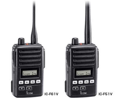 Picture of Icom VHF/UHF handheld transceiver IC-F51 ATEX