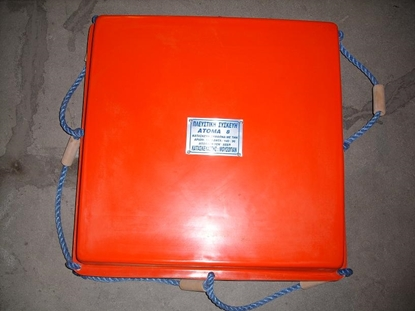 Picture of Floating Rescue Devices 8 persons
