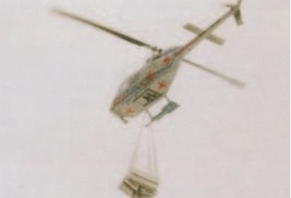 Picture of Rope load airlift / helicopter