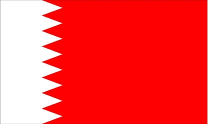 Picture of Bandeira Bahrain