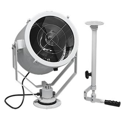 Picture of Projector de halogéneo SH B