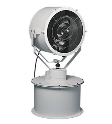 Picture of Halogen searchlight RS 2