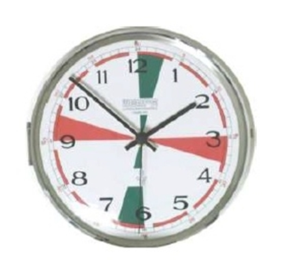 Picture of Analogue radio room clock flush mount Ø 187mm