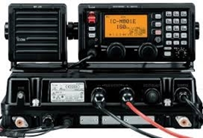 Picture of Icom MF/HF marine receiver IC-M801 GMDSS 24VDC