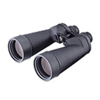 Picture of Fujinon binocular 10x70 FMT-SX-2