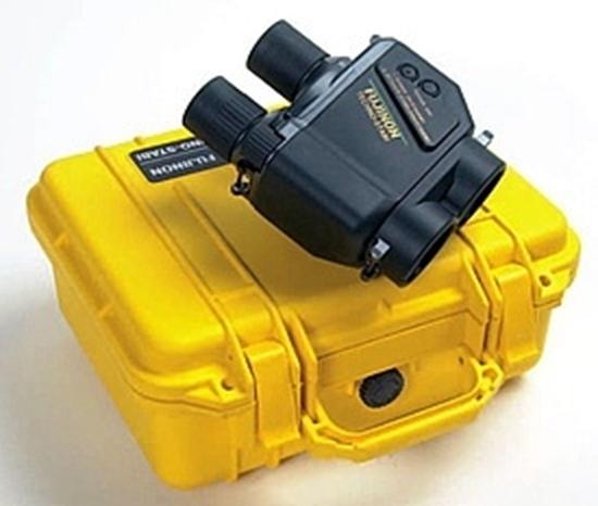 Binóculo Fujinon TS 14x40 hard case