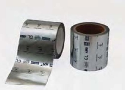 Picture of Spray stop tape - 100mm x 10mt