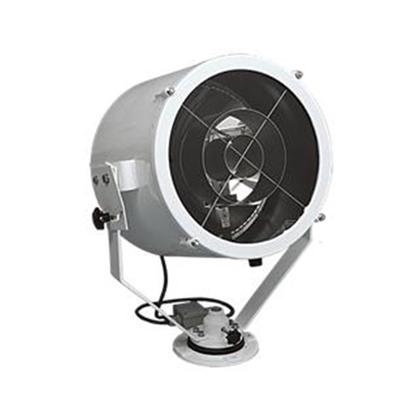 Picture of Projector de halogéneo SH D