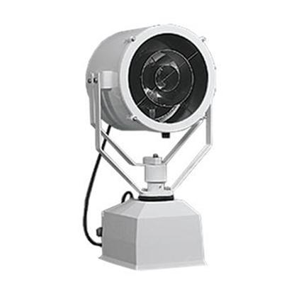 Picture of Projector de halogéneo SH R10