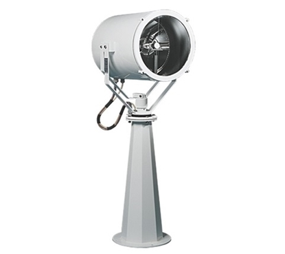 Picture of Xenon searchlight XS BH