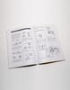 Picture of Manual para Navegação de Recreio – Vol I