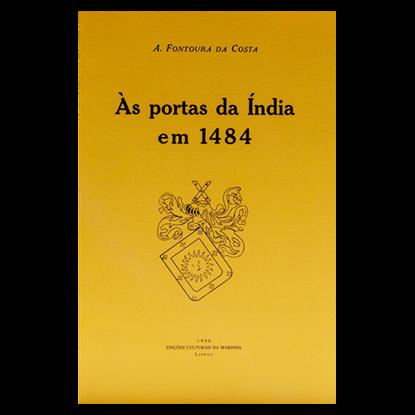Picture of Às Portas da Índia em 1484
