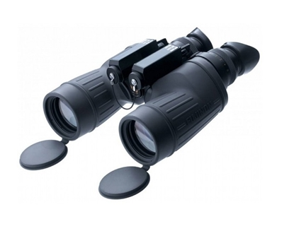 Picture of  Fujinon binocular 8x50 FMTR D/N