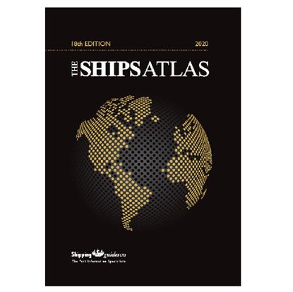 Picture of The Ships Atlas 2020, 18th Edition